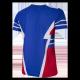 Yugoslavia Jersey Custom Home Soccer Jersey 1990